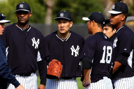 The 2014 Yankees' Order of Importance