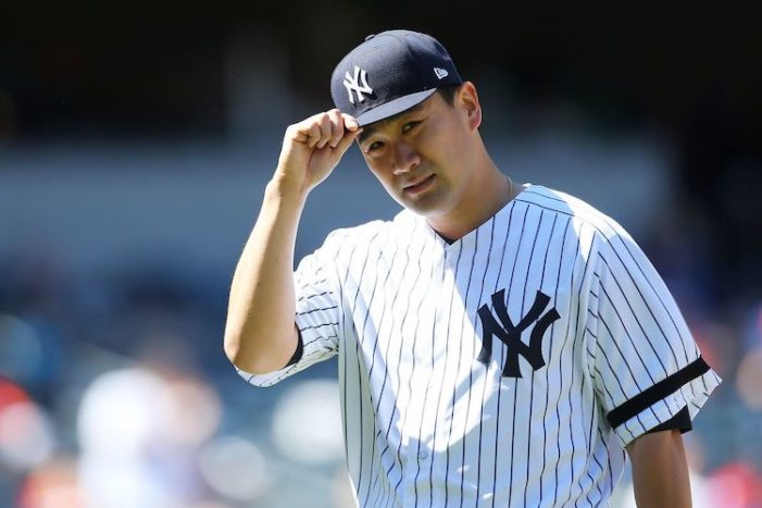 Yankees' Postseason Rotation Power Rankings: First Edition